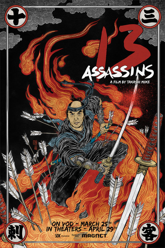 13 assassins poster Movie Poster Roundup: Fast Five, Thor, X Men: First Class & More
