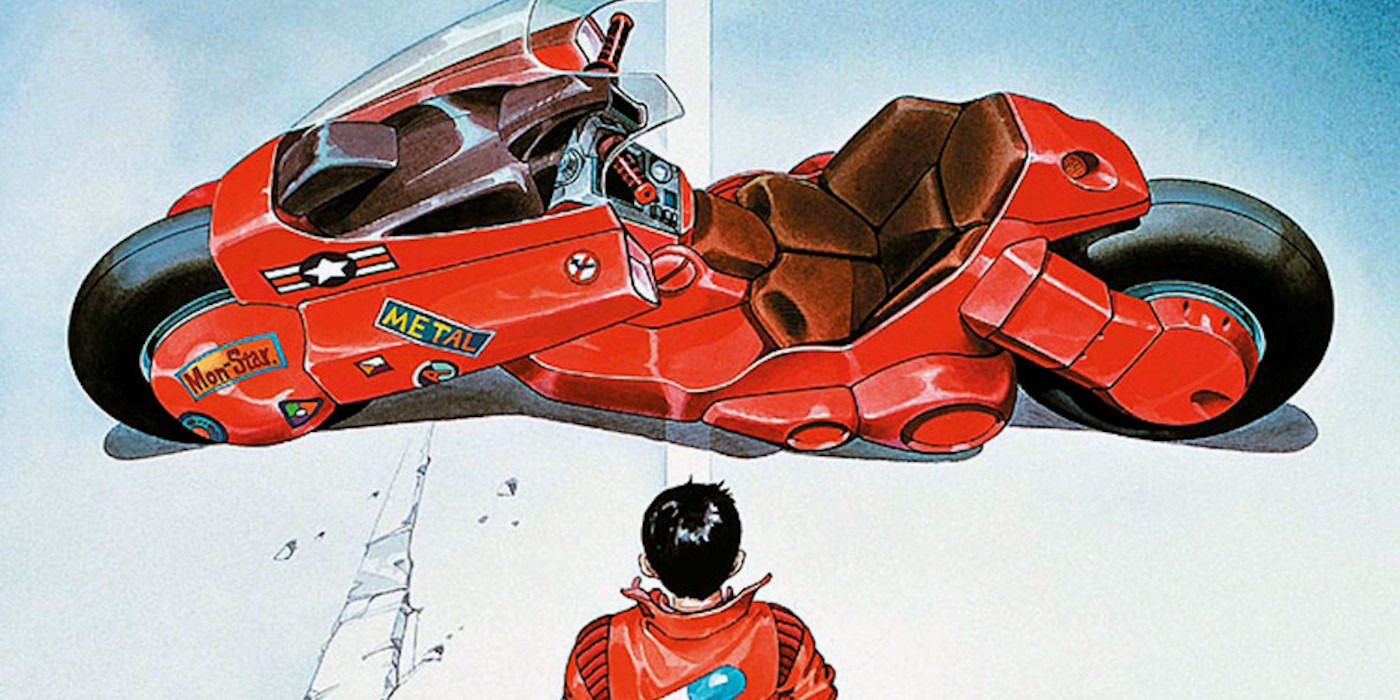 Akira Vinyl Soundtrack Akira Original Soundtrack to Receive Vinyl Reissue