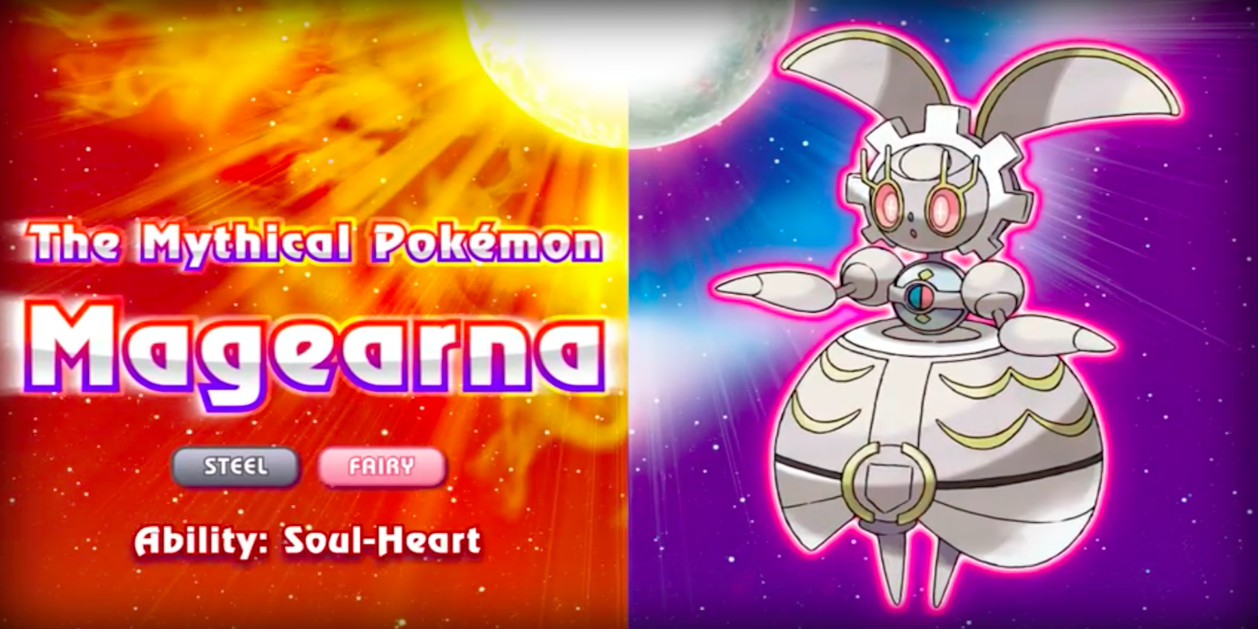 pokemon sun and moon how to catch starmi