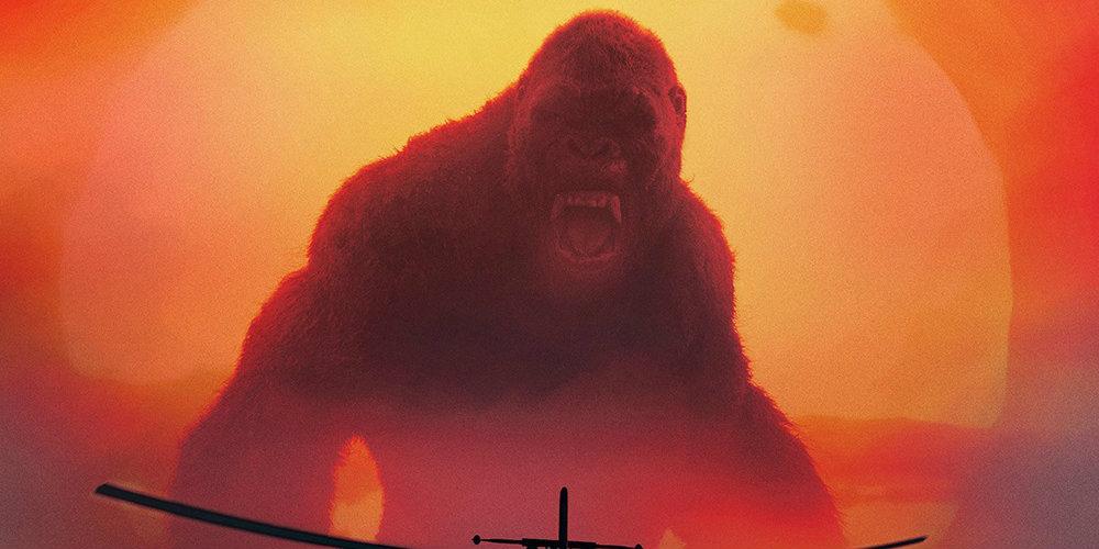 Wall Decal King Kong Vinyl Sticker Skull Island Removable