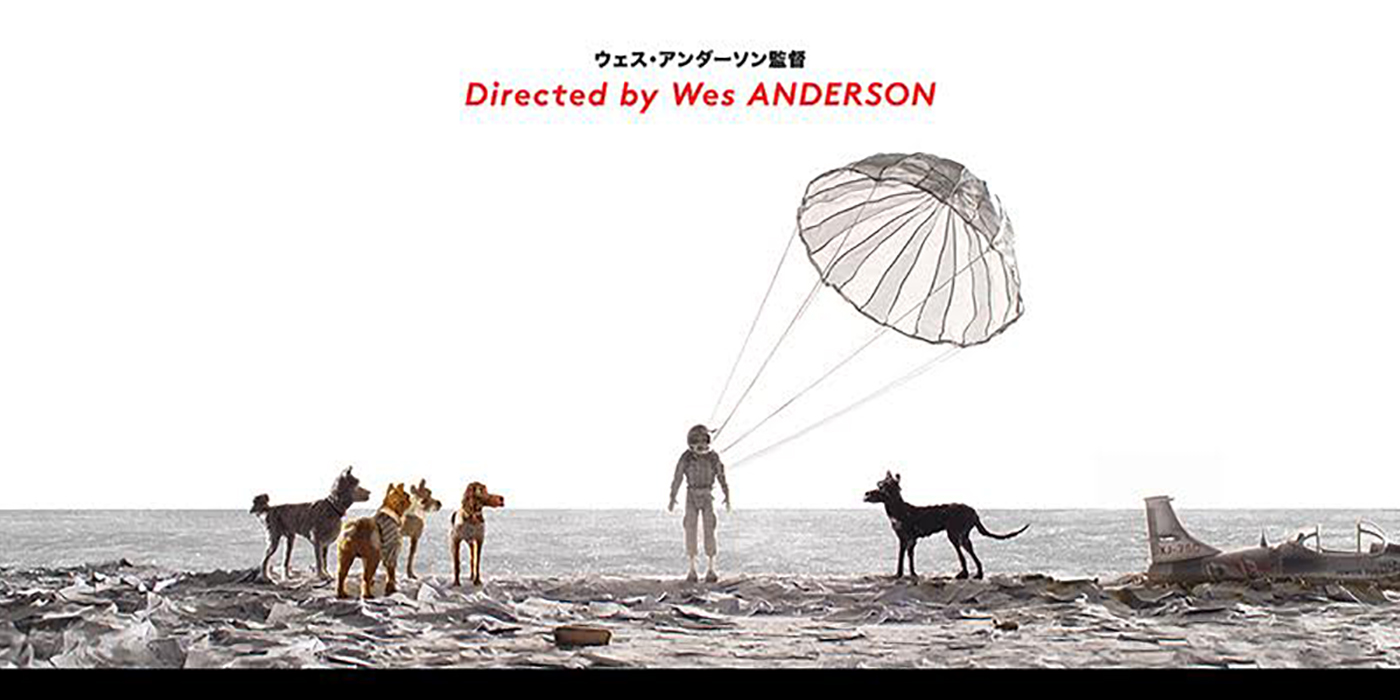 Isle of Dogs (2018) | ...