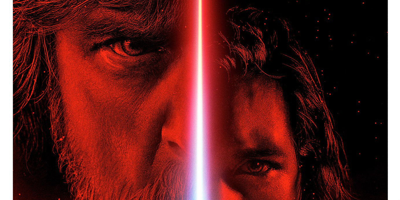 Star Wars 8 Teaser Poster | Screen Rant