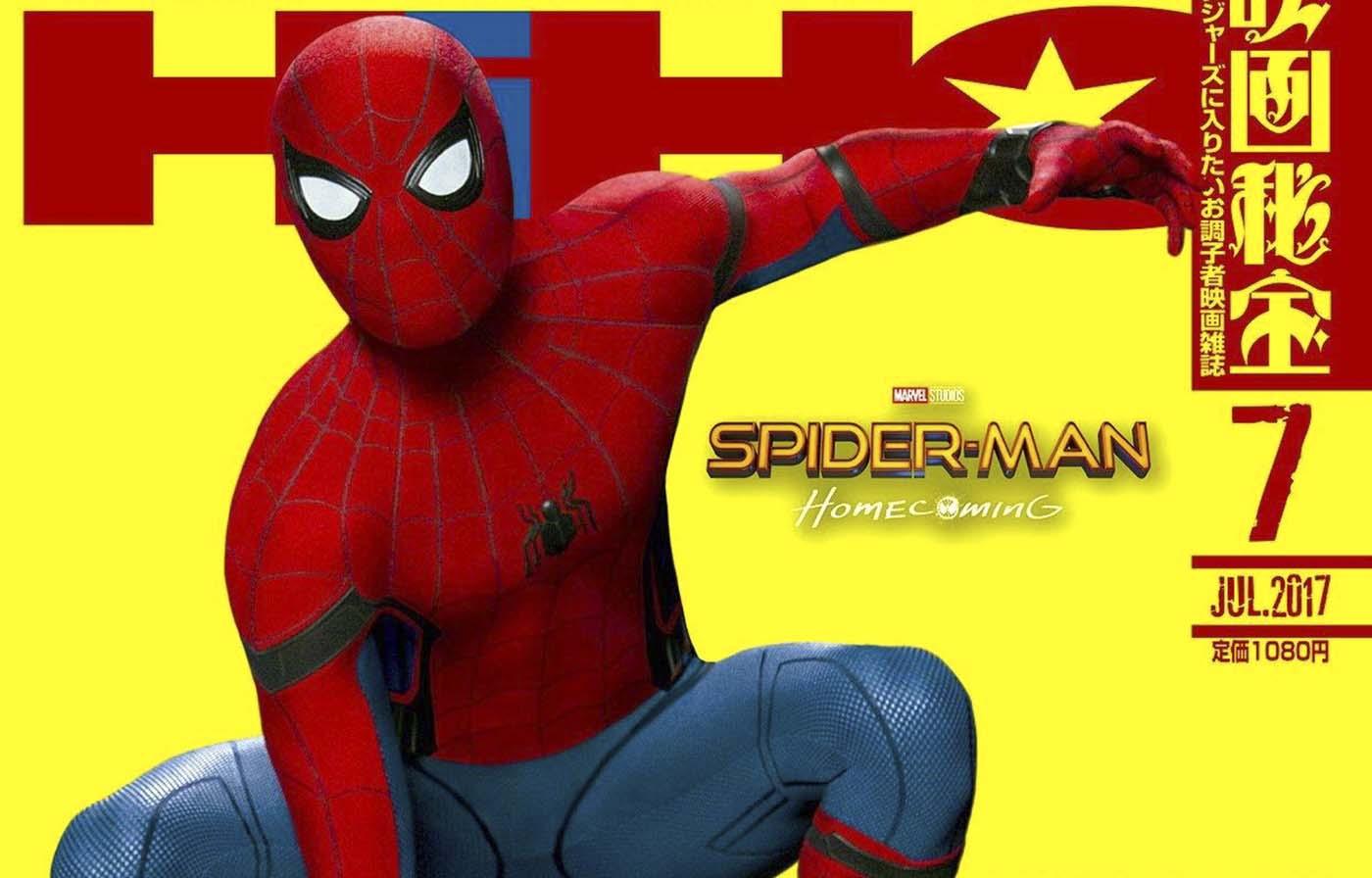 Hiho Spider-Man Promo