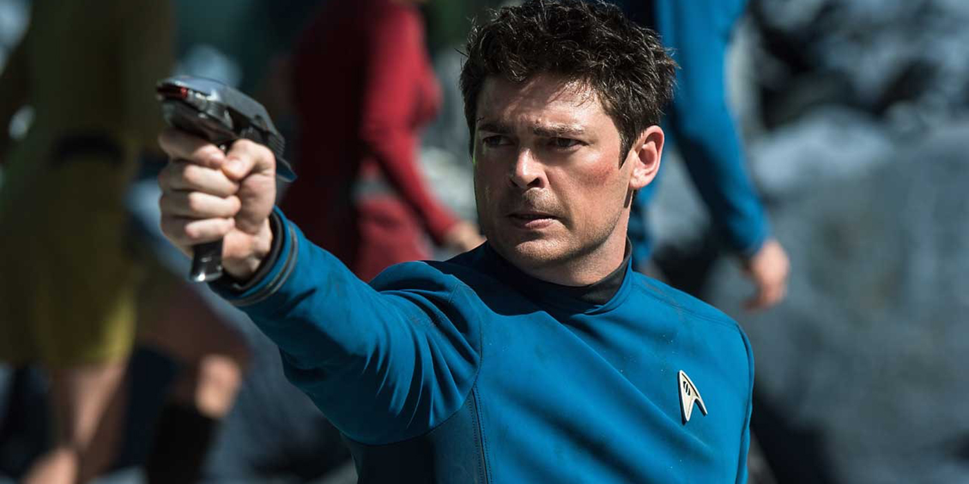 Karl Urban Bones McCoy Star Trek Beyond