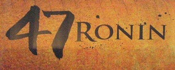 47 Ronin Movie Title Logo 2013 e1335389211731 New Release Dates for 47 Ronin, Kick Ass 2, Jurassic Park 3D, 2 Guns & R.I.P.D.