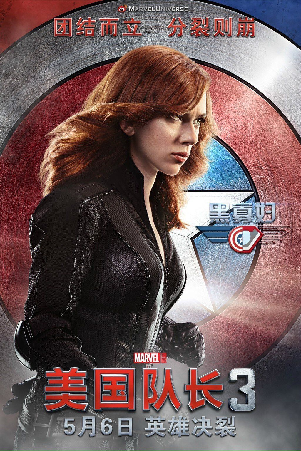 screenrant.comNew Captain America: Civil War International Posters Highlight the Teams