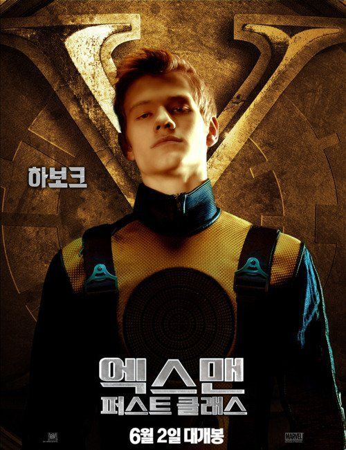 Havok Character Poster X Men First Class Havok Character Poster for X Men First Class