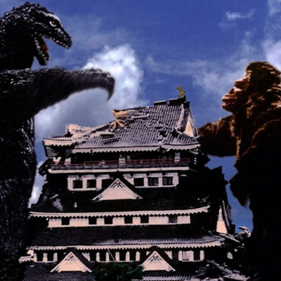 King Kong vs Godzilla Movie