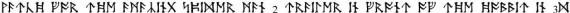Marc Webb Amazing Spiderman 2 trailer tweet in Elvish 570x13 Marc Webb Amazing Spiderman 2 trailer tweet in Elvish