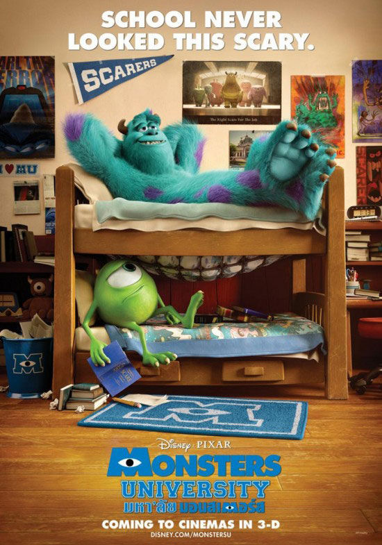 Monsters University Interna1 New Monsters University Images and Posters