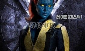 Mystique Poster 280x170 Magneto, Mystique & Riptide X Men: First Class Posters