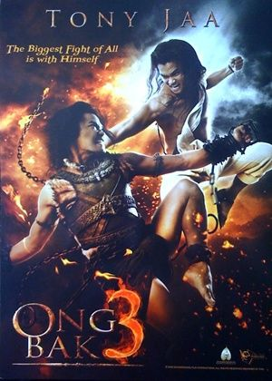 Ong Bak 3 poster Poster Friday: Avatar, Kick Ass, Lost, Salt & More!