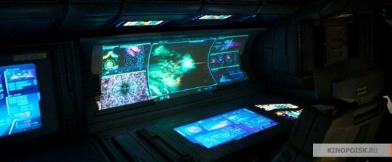 Prometheus Spaceship Star Map 570x236 Prometheus Spaceship Star Map