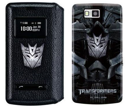 Revenge of the fallen Phone Transformers Complete Movie Character Guide