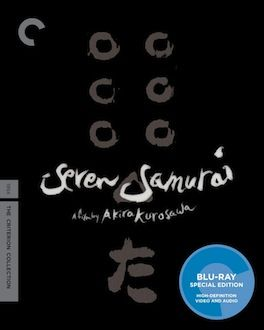 Seven Samurai Blu ray box art 15 Must Own Blu rays of 2010