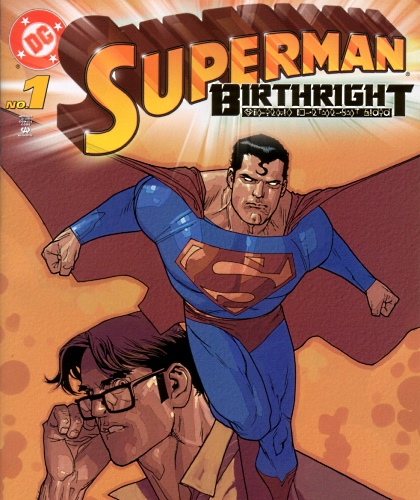 Superman Birthright Comic