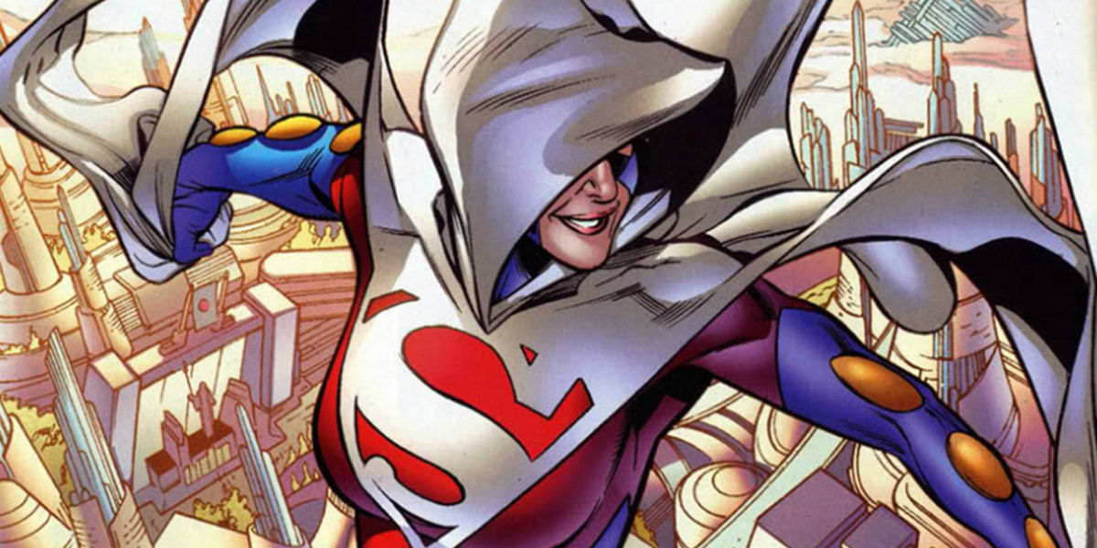 Superwoman Supergirl: Lucy Lane First Look Image & Character Details