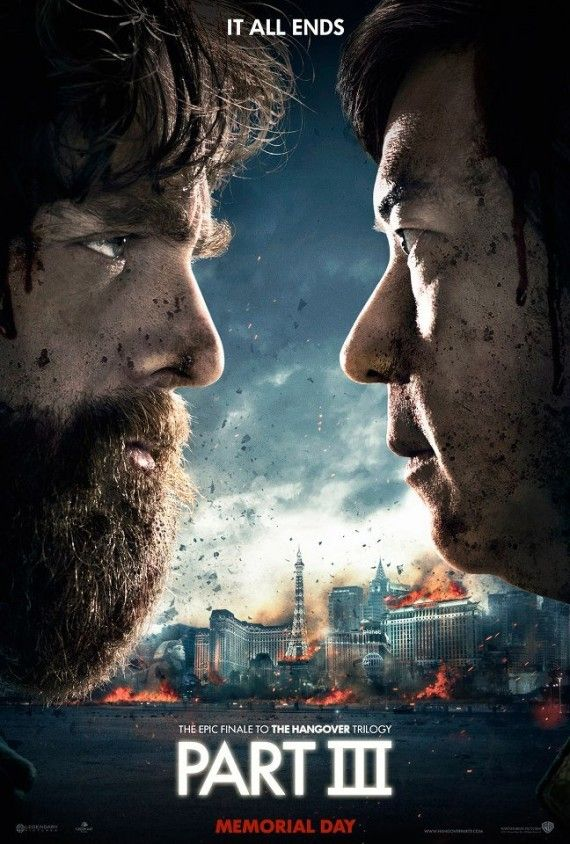 The Hangover 3 Poster Harry Potter 570x844 The Hangover 3 Gets A Very Harry Poster