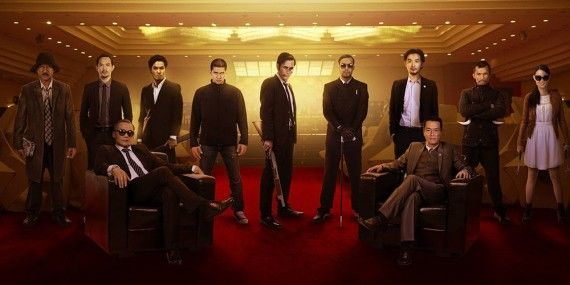 The Raid 2 Most Anticipated Movies 2014 570x285 Screen Rants 20 Most Anticipated Movies of 2014