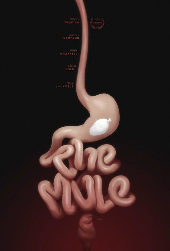The Mule Poster 570x843 The Mule Stars Talk Drug Trafficking & the Recipe for Movie Poo