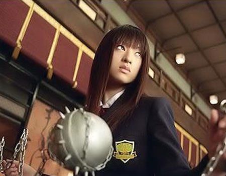 Gogo Yubari with her chain mace from Kill Bill: Vol. 1