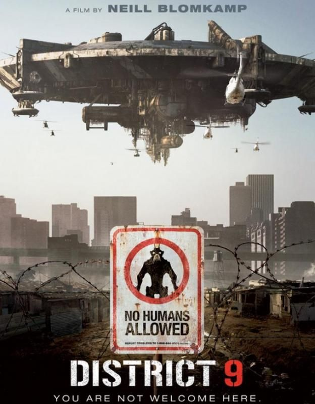 district 9 header1 The District 9 Debate: Excellent Film... Or Overrated?