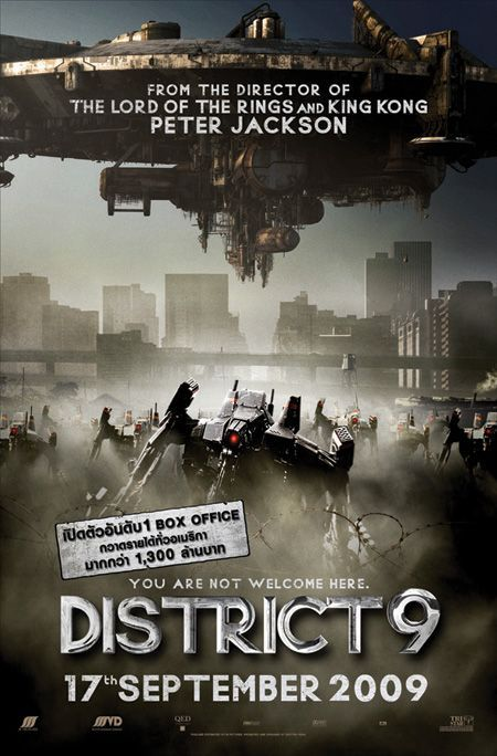 district 9 thai poster1 New Posters: Where The Wild Things Are, Michael Jackson & More!