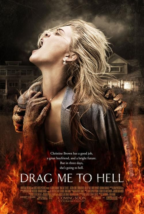 drag me to hell poster Wild Poster For Sam Raimis Drag Me To Hell