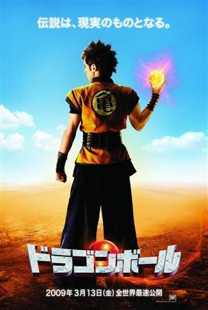 dragonballteaserposter1 Official Dragonball Teaser Poster