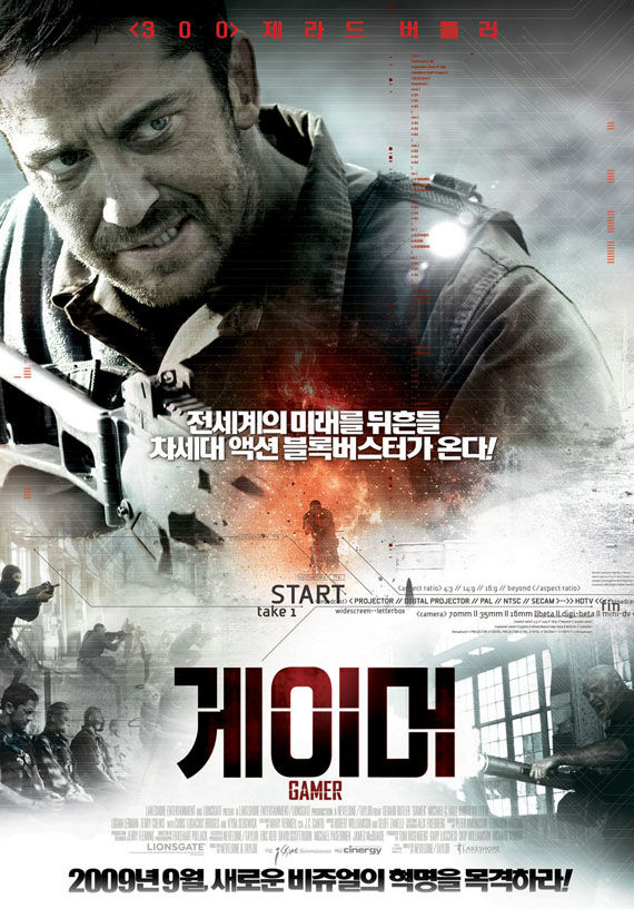 gamer korean poster gerard butler New Posters: The Road, 2012, Where The Wild Things Are & More!