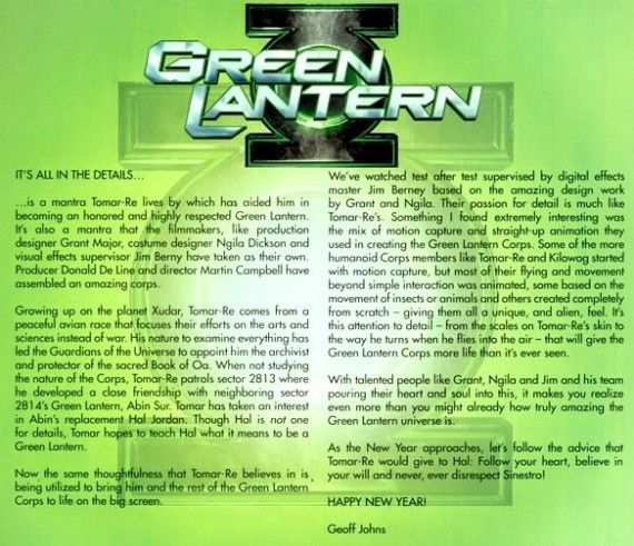 geoff johns note green lantern 61 570x491 Geoff Johns Shows Off The Green Lantern Known as Tomar Re