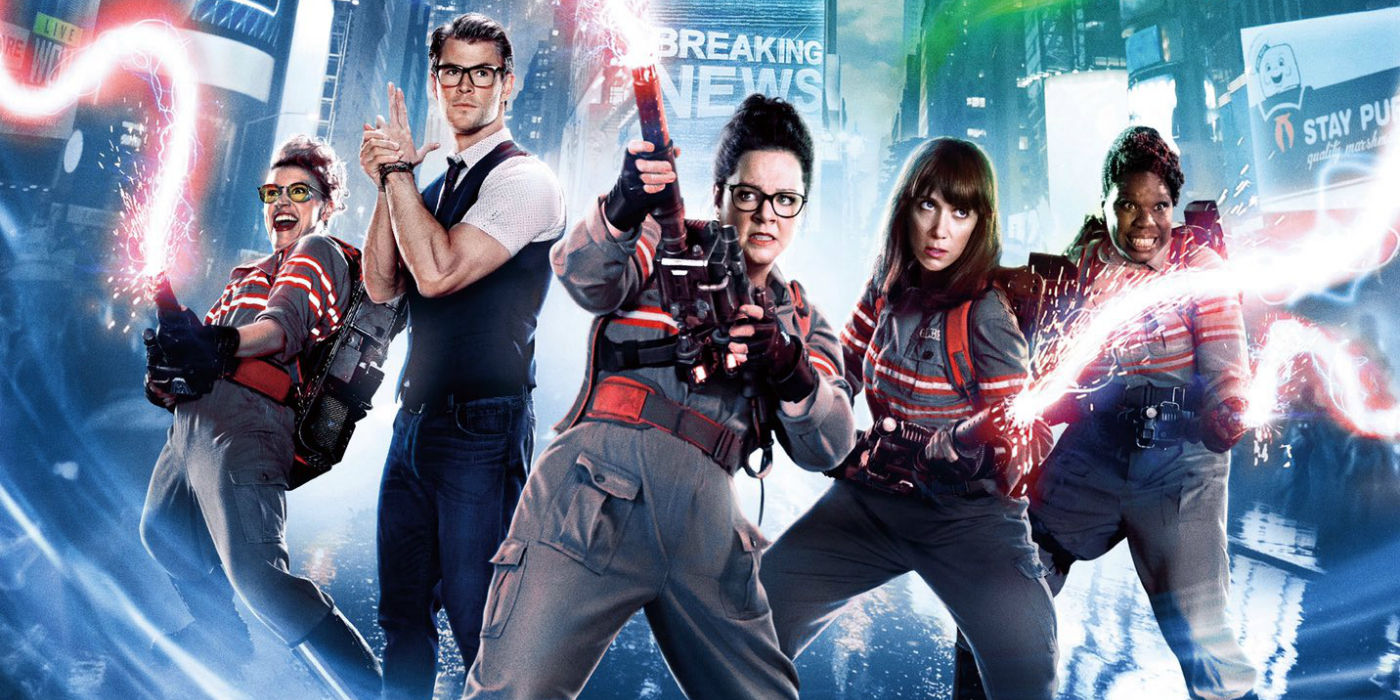 ghostbusters - photo #9