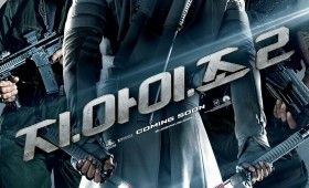 gi joe retaliation korean poster 280x170 New G.I. Joe 2 Posters; Jon Chu Describes His Approach to the Sequel