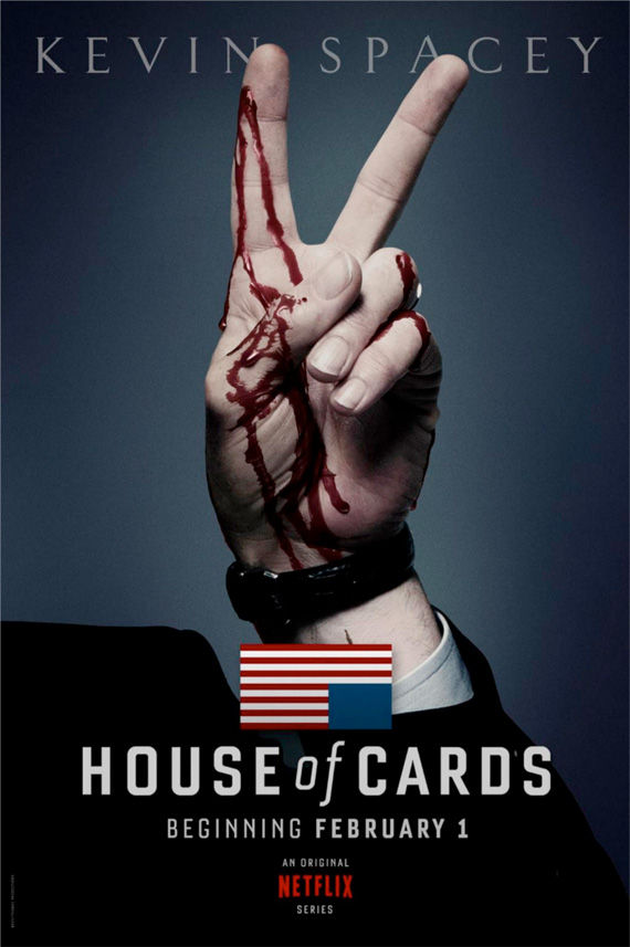 house of cards poster Netflixs House of Cards Gets a Premiere Date & Poster