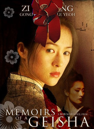 memoirs of a geisha Best & Worst Christmas Movie Releases of the Past 10 Years