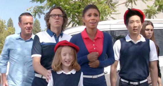 neighbors aliens minivan Michael Bay to Guest Star on an Episode of The Neighbors