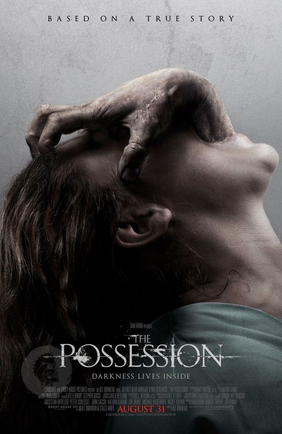 possession poster 570x878 Official Poster for The Possession