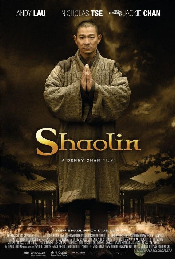 shaolin movie poster 570x844 Shaolin Trailer: Betrayal, Redemption, & Butt Kickin Shaolin Monks