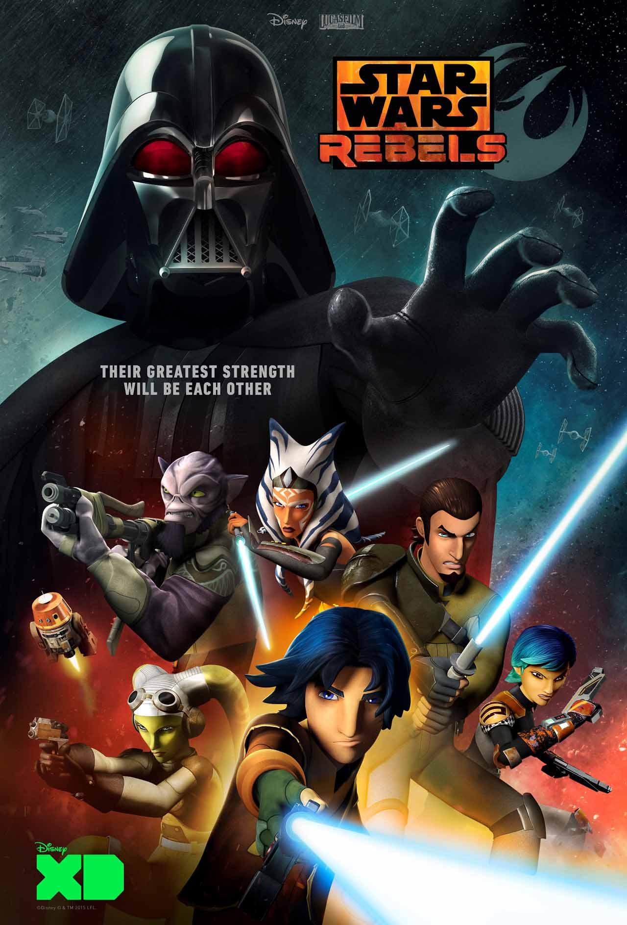 Star wars premiere date