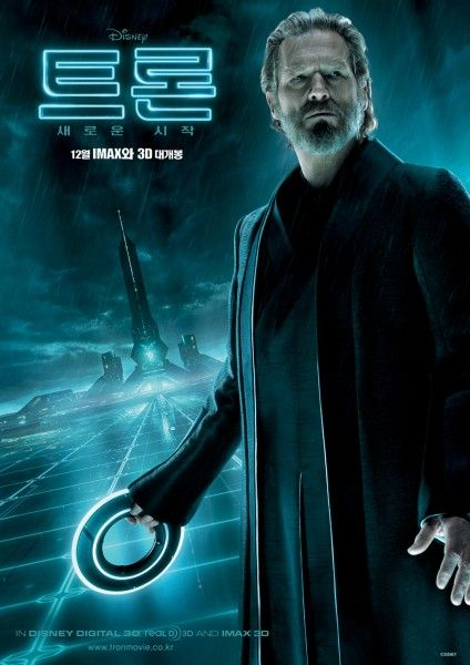 tron legacy international poster jeff bridges tron legacy international poster jeff bridges